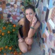 Roxana_Tapusu_1997