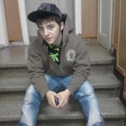 Bogdan_Mihai_1995_Abul