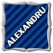 Alexutzz_Alex_1994