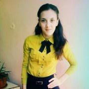 Boscov_Diana_2000