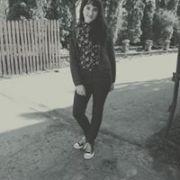 Iasmina_Stoian_1996
