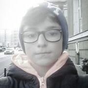 Ursu_Andrei_1997