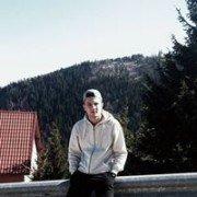Pîrvulescu_Bogdan_1997